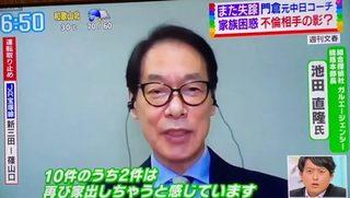 「す・またん!」&「ZIP!」.jpg
