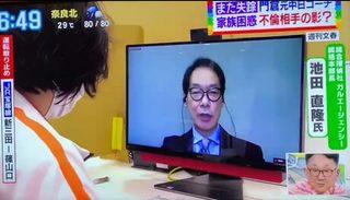 「す・またん!」&「ZIP!」R3.7.8.jpg